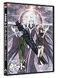 宇宙戦艦ヤマト2199 星巡る方舟 [DVD] 画像