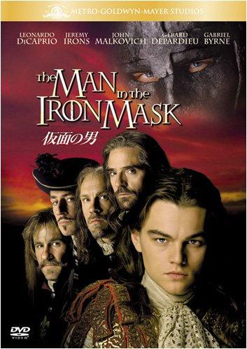 仮面の男 [DVD]の詳細を見る