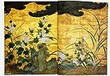 別冊太陽166 長谷川等伯 (別冊太陽 日本のこころ 166) 画像