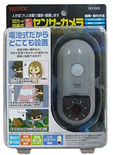 【32GB microSDカード付き】microSDカード録画式センサーカメラ SD1000 リーベ...