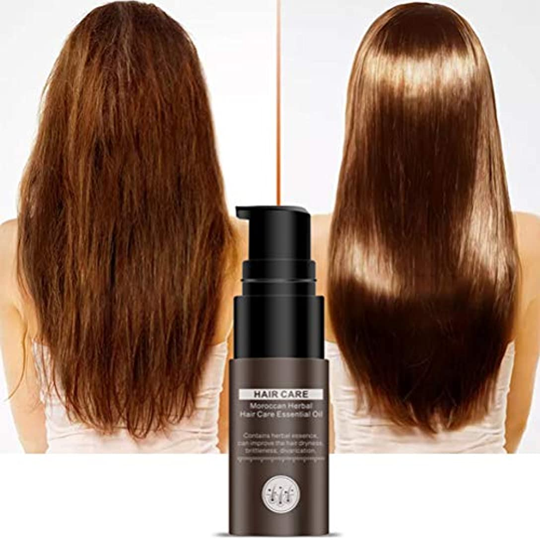 振り子寛大さ供給BSMEAN 20ml髪のエッセンシャルオイルの毛の成長の本質の液体は血清の修理毛の心配の精油を養います