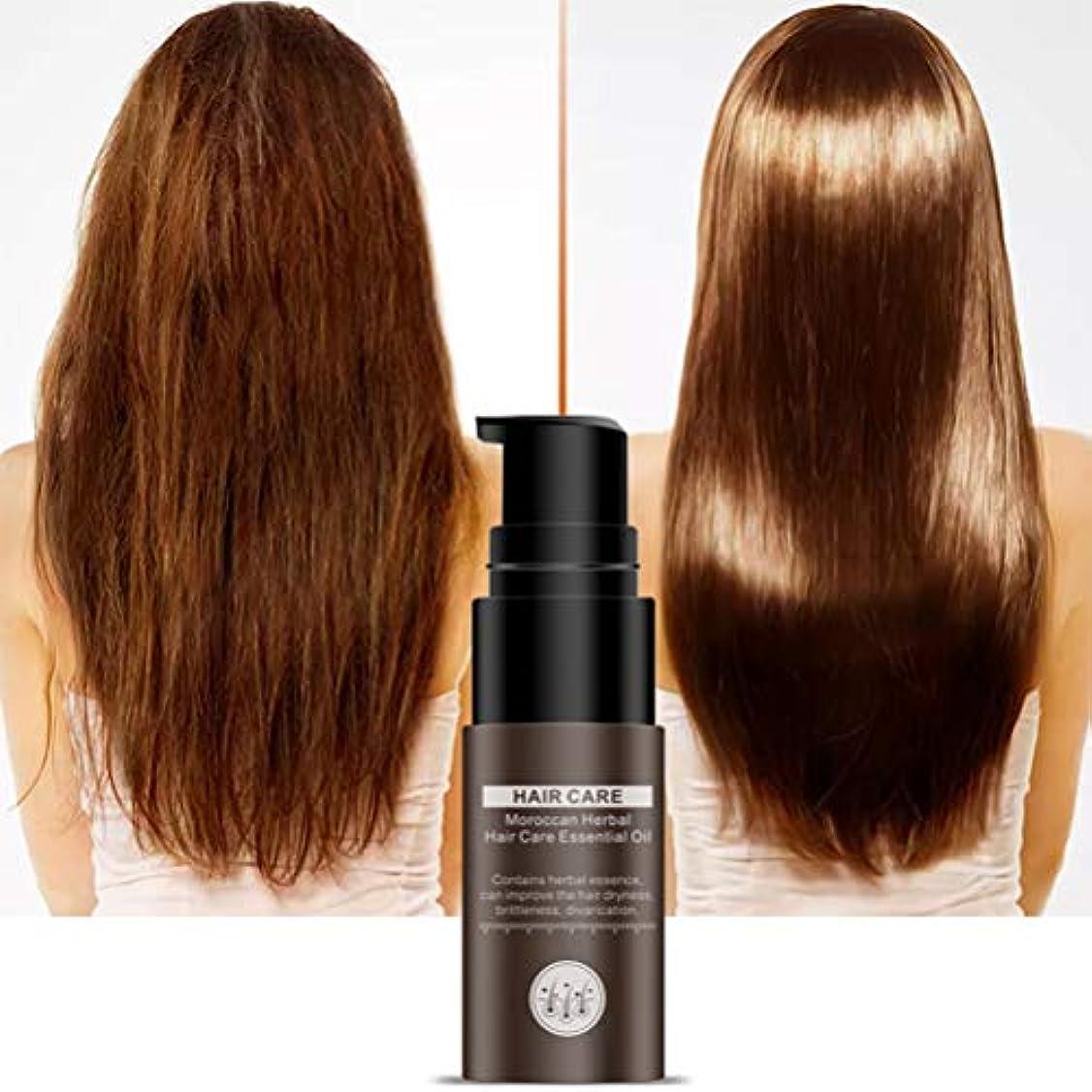 警察書く懸念BSMEAN 20ml髪のエッセンシャルオイルの毛の成長の本質の液体は血清の修理毛の心配の精油を養います