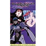 Bubblegum Crisis 2040: Avatar [VHS] [Import]