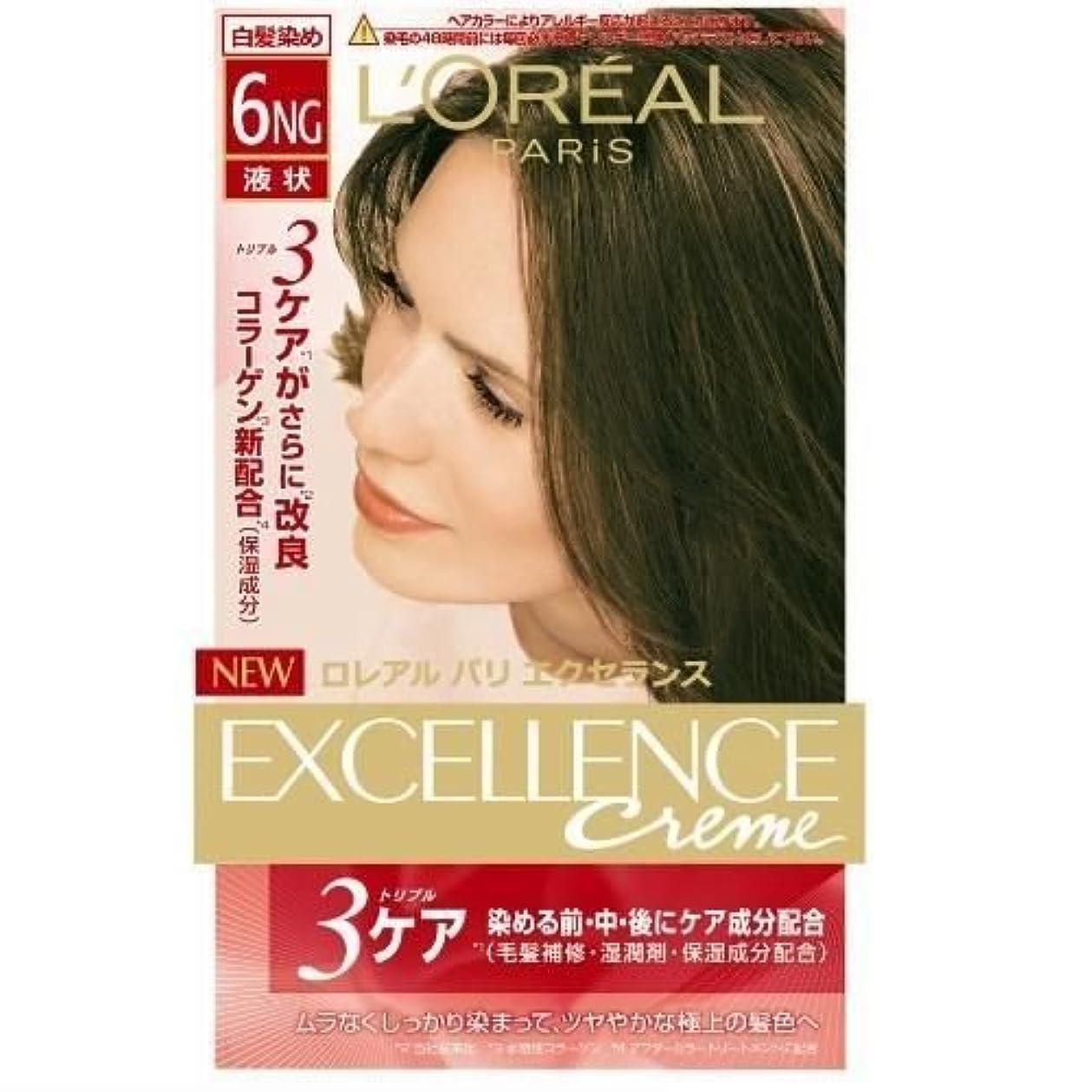 中で硬化する各ロレアル パリ ヘアカラー 白髪染め エクセランスカラーL 6NG