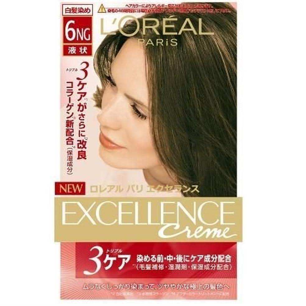 の量永続メドレーロレアル パリ ヘアカラー 白髪染め エクセランスカラーL 6NG