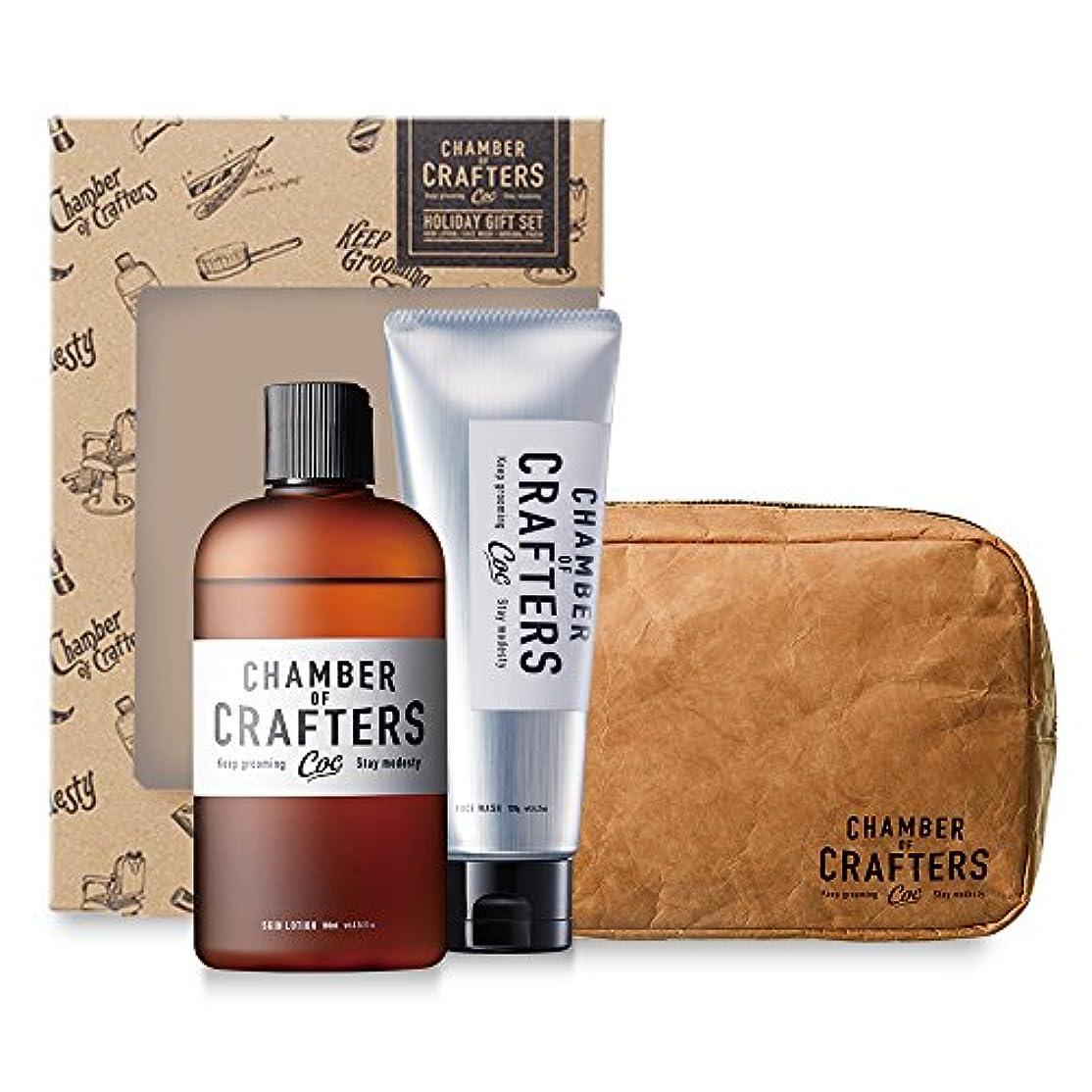 CHAMBER OF CRAFTERS ホリデーギフトセット (スキンローション 化粧水 180mL & フェイスウォッシュ 洗顔料 120g & オリジナルポーチ)