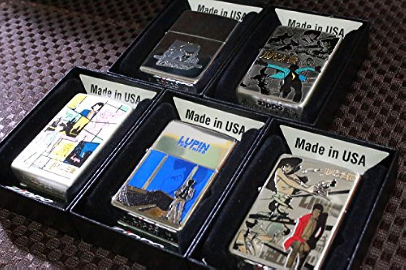 強度かわいらしいかわいらしい【50周年限定ZIPPO】 ルパン三世50周年記念ジッポライター 5種類フルセット コンプリートモデル