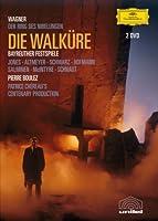 ワーグナー:楽劇《ヴァルキューレ》 [DVD]