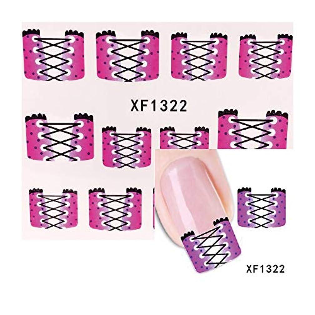 ポスタースタッフ研磨剤SUKTI&XIAO ネイルステッカー 1シート新しい水転写ネイルアートステッカー子供デカールdiy装飾用油絵