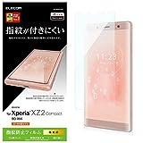 エレコム Xperia XZ2 Compact フィルム SO-05K 指紋防止 指すべりなめらか 光沢 PD-XZ2CFLFG