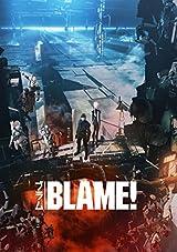 劇場アニメ「BLAME!」BDが11月発売。描き下ろし漫画など特典満載