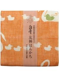 白雪 友禅はんかち みにくいアヒルの子(サンセットオレンジ)