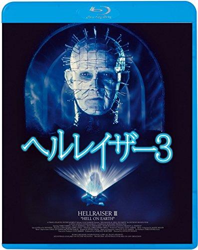 ヘルレイザー3 [Blu-ray]