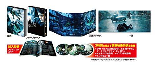 ミュージアム ブルーレイ&DVDセット プレミアム・エディション(初回仕様/3枚組) [Blu-ray]