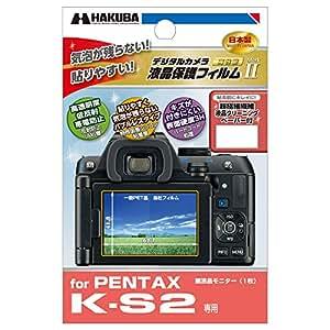 HAKUBA 液晶 保護 フィルム MarkⅡPENTAX K-S2専用 DGF2-PTKS2