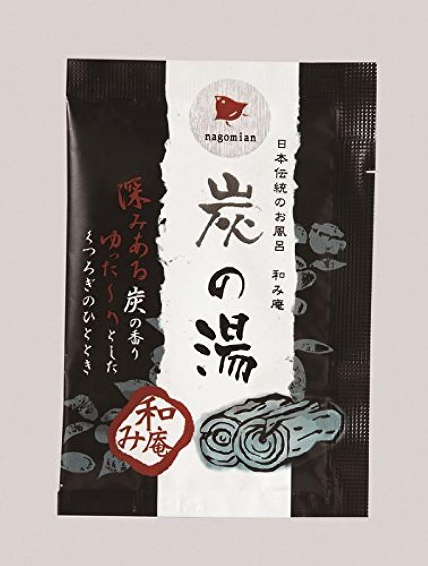 ビーチ口ひげレディ入浴剤 和み庵(炭の湯)25g ケース 200個入り