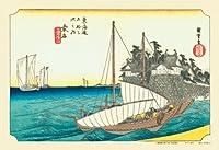 キューティーズ 300ピース ジグソーパズル 桑名 (東海道五拾三次)(26x38cm)