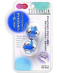 トルマリア 手のひらツボ刺激 イオンボール T314