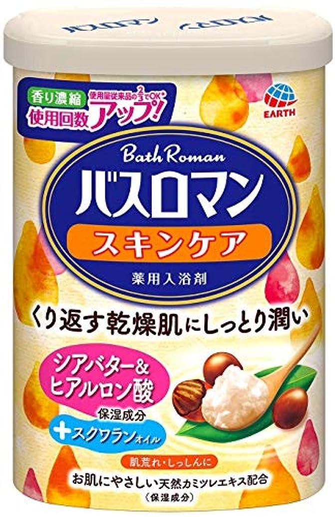 【医薬部外品】 アース製薬 バスロマン 入浴剤 スキンケア シアバタ―&ヒアルロン酸 600g