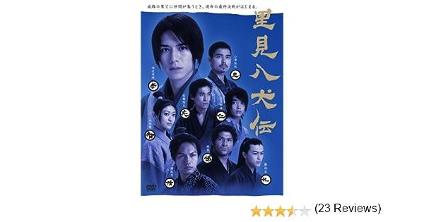 里見八犬伝 (2006年のテレビドラマ)