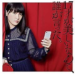JUNNA「もうヤダ!」のジャケット画像