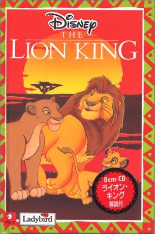 ライオン・キング (オリジナルで読むはじめてのディズニー・シリーズ)の詳細を見る