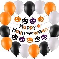 CCINEE ハロウィン 飾り付けセット デコレーション カボチャガーランド 3色風船 17点セット Happy Hallowen 万聖節装飾