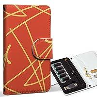 スマコレ ploom TECH プルームテック 専用 レザーケース 手帳型 タバコ ケース カバー 合皮 ケース カバー 収納 プルームケース デザイン 革 チェック・ボーダー 模様 オレンジ 黄色 004035