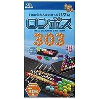 子どもも大人も楽しめるIQトレーニングパズル! ロンポス303 No.Z-006 〈簡易梱包