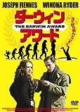 ダーウィン・アワード[DVD]