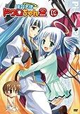 撲殺天使ドクロちゃん2 第2巻〈初回限定版〉 [DVD]