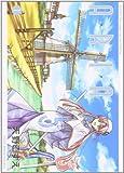 ARIA / 天野 こずえ のシリーズ情報を見る
