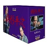 時代劇スペシャルセレクション銭形平次ボックスセット [DVD]