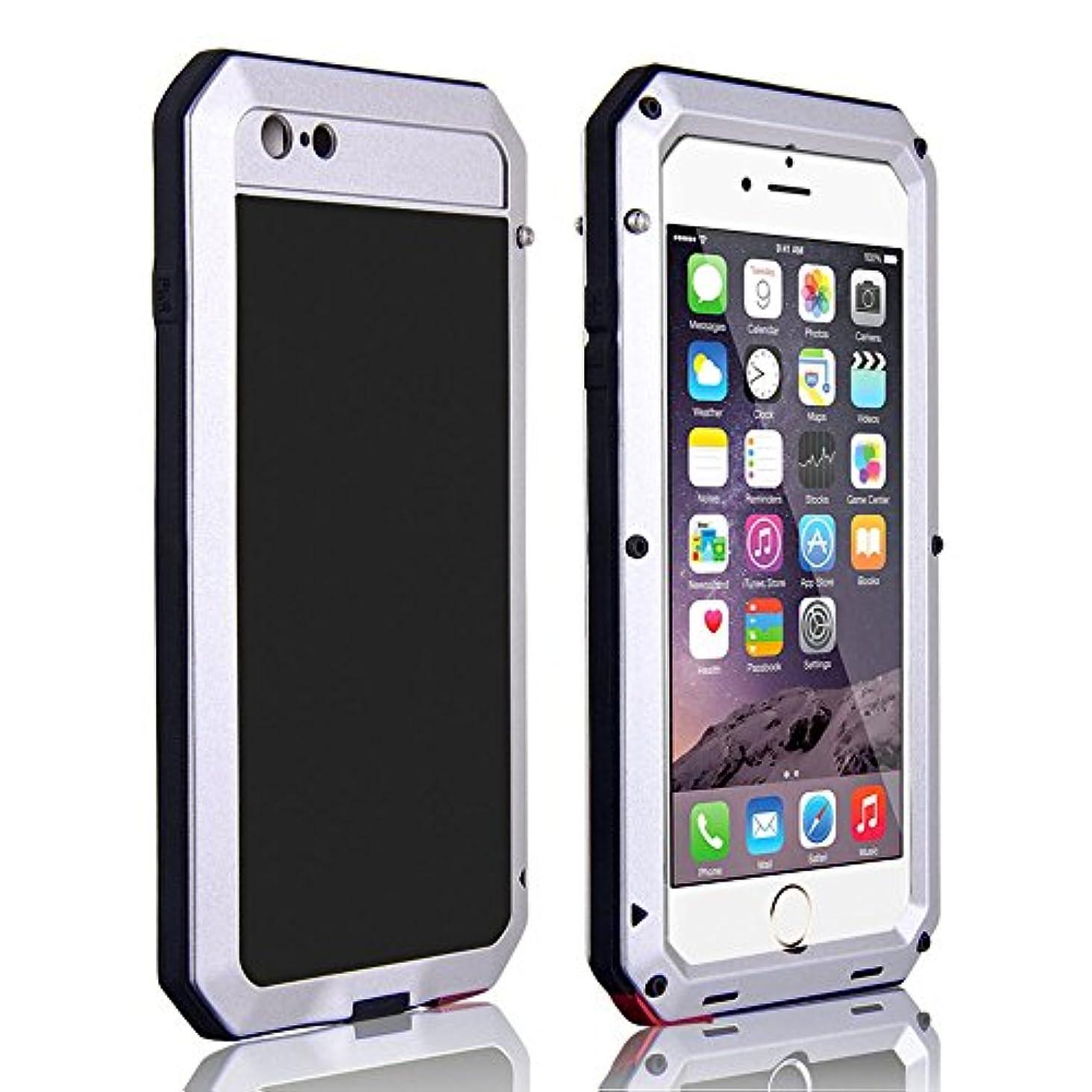 聖なる牛肉原稿CarterLily iPhone 6 Plus用ケース 耐衝撃 防塵 防水 アルミニウム アーマー フルボディ保護ケース iPhone 6 Plus/iPhone 6S Plus シルバー 6555688