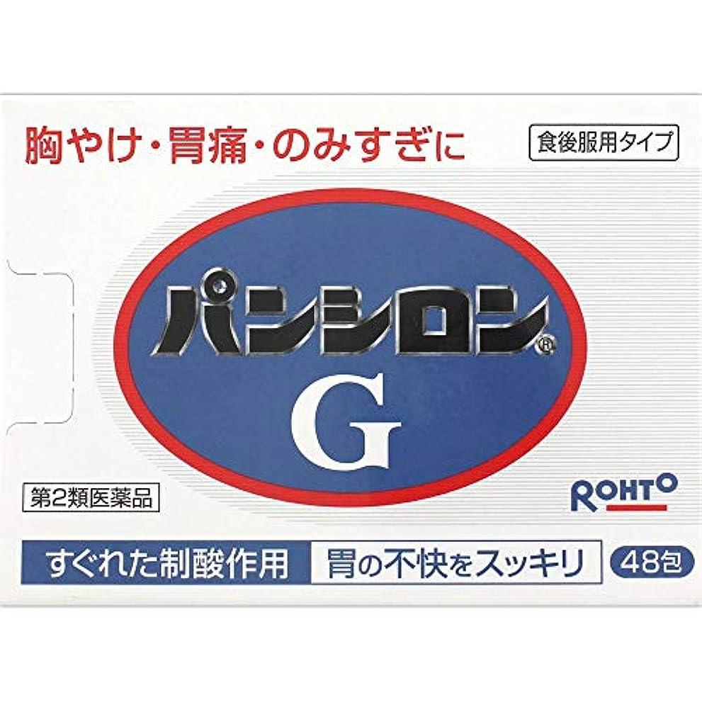 消毒するパズル手のひら【第2類医薬品】パンシロンG 48包