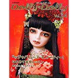 Dolly*Dolly Vol.24 私がジャパニーズ・ビューティー! (お人形MOOK)