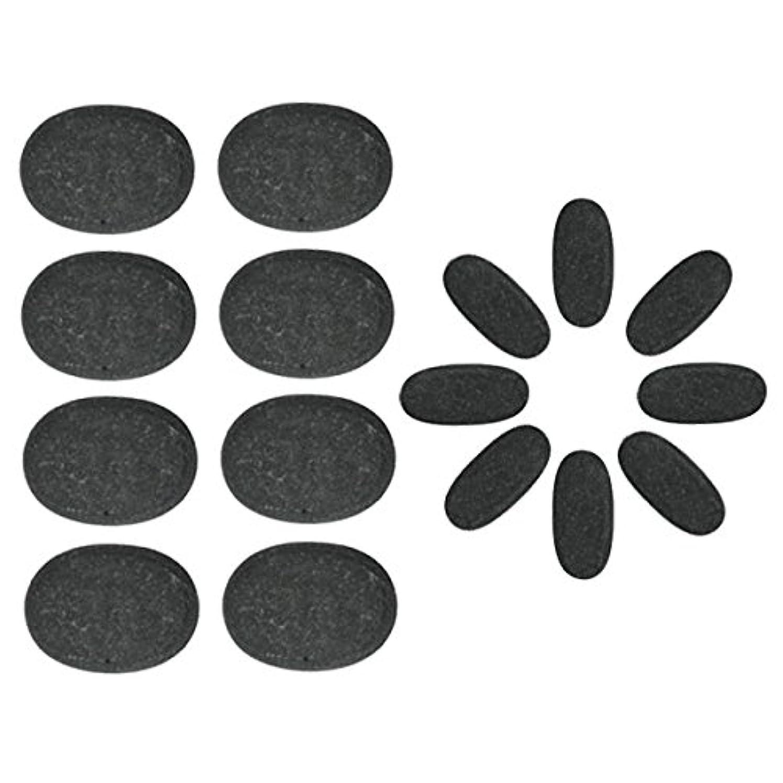玄武岩 ホットストーン 16個セット [ ホットストーン ホット ストーン ストーンヒーター ホットストーンセラピー セラピー 玄武岩 天然石 スパ ロミロミ ハワイ ハワイアン マッサージ ]