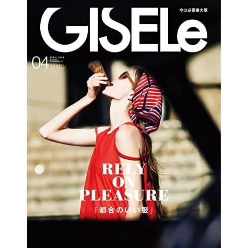 GISELe(ジゼル) 2018年 04 月号 [雑誌]