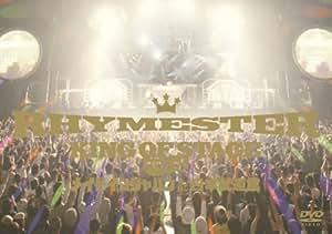KING OF STAGE Vol.7~メイドインジャパン at 日本武道館~ [DVD]