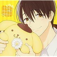 (仮)「サンリオ男子」Birthday Memorial CD2[長谷川康太]「タイトル未定」