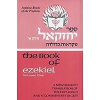 Ezekiel (Press Books of the Prophets, Vol 1)