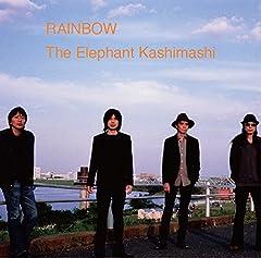 エレファントカシマシ「RAINBOW」のジャケット画像
