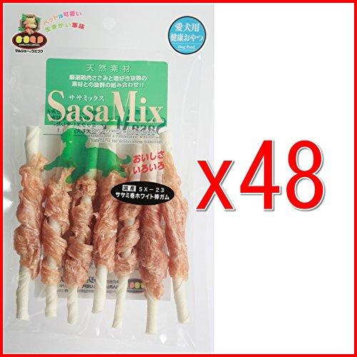 ササミックス 国産ササミ巻 ホワイト棒ガム7本 SX-23 x 48個|マルジョー&ウエフク SX-23_48
