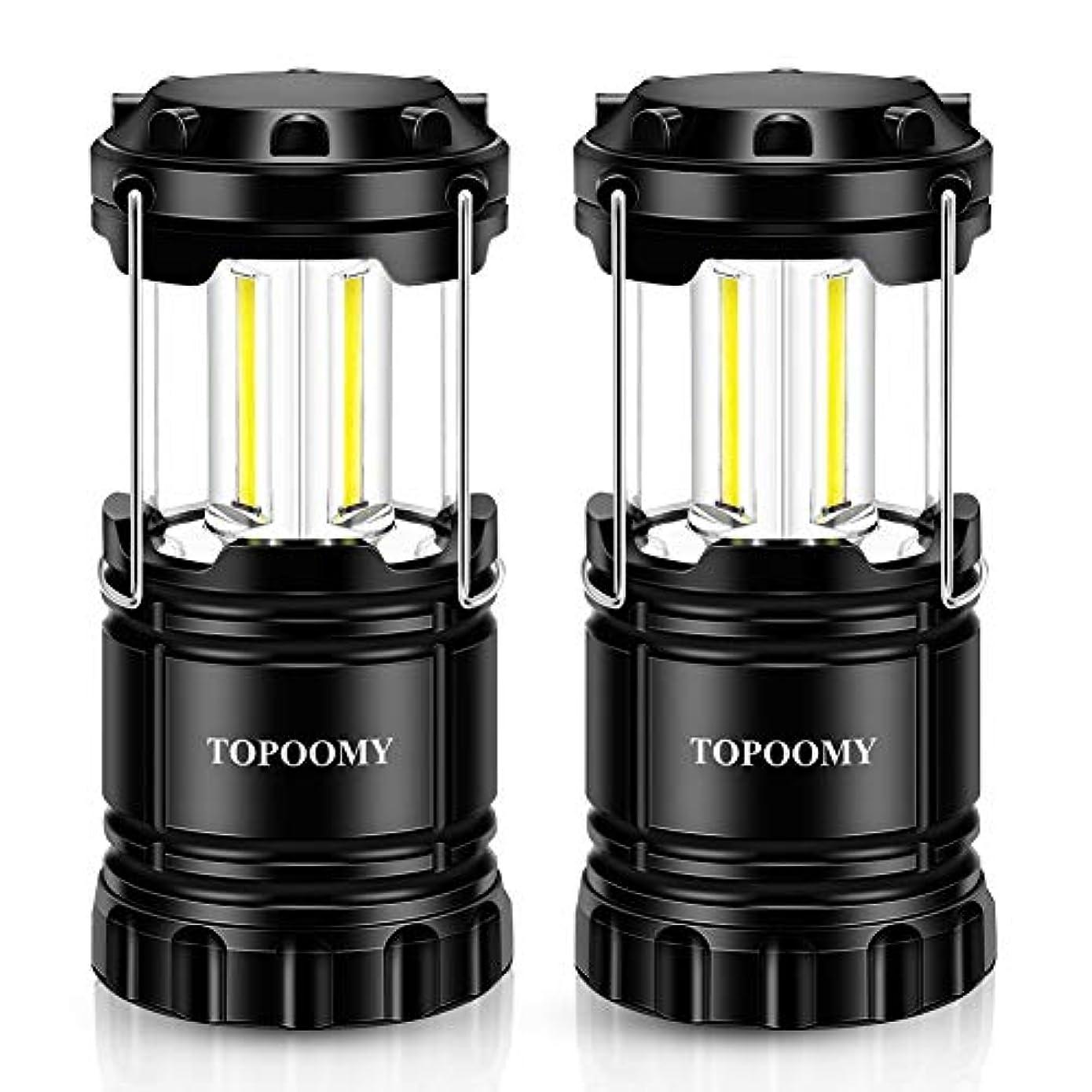 扱う雹文明2019最新 LEDランタン &LEDライトランプ 携帯式 超高輝度 収納可能 電池式 【防災対応/登山/夜釣り/ハイキング/アウトドアライト/キャンプ用】 (2個セット)