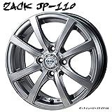 【 14インチ アルミホイール (4本)1台分セット 】 ZACK JP110 (ザックジェーピーイチイチマル) 15X4.5J 4H-100 +43 JWL・VIA規格適合・塩水耐久試験1000時間クリア ● 軽自動車