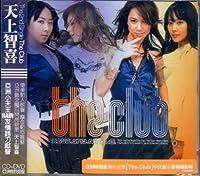 天上智喜 2nd Single - The Club (CD+DVD) (香港盤)