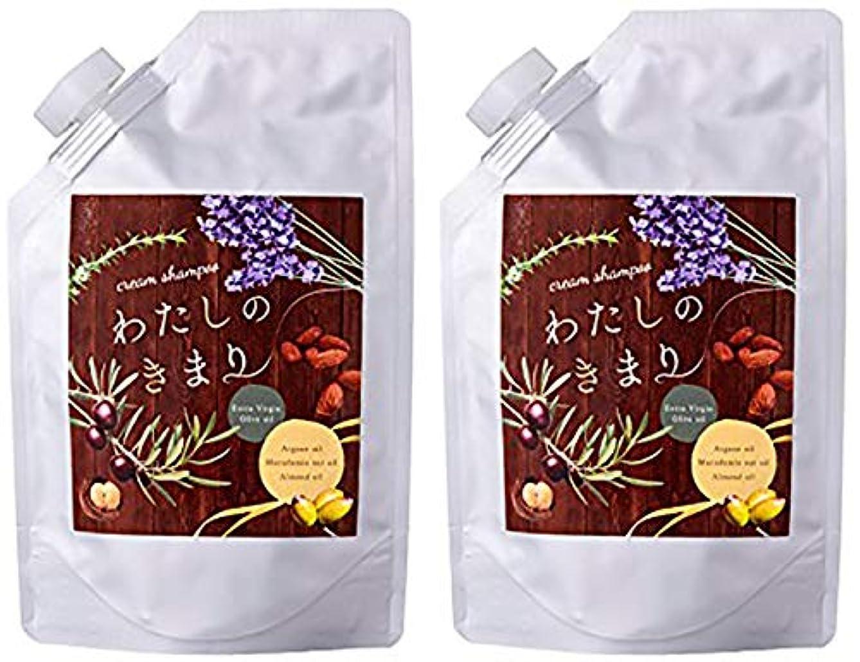 プラスチック野心的一致するファンファレ わたしのきまり (2袋セット) クリームシャンプー [ノンシリコン 合成界面活性剤不使用] 指通りなめらか フローラルの香り リニューアル前 250g×2袋