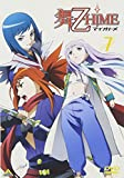 舞-乙HiME 7[DVD]