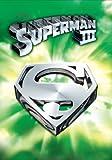 スーパーマンIII 電子の要塞 (初回生産限定スペシャル・パッケージ) [DVD]