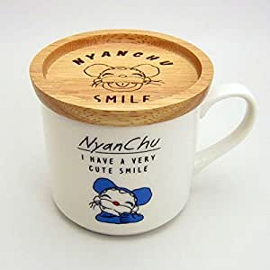 ニャンちゅう 木蓋付きマグ (マグカップ) ニャンちゅうワールド放送局 (ORNC)